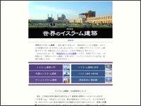http://www.ne.jp/asahi/arc/ind/