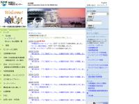 http://www.jccme.or.jp/japanese/