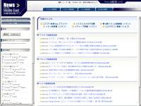 http://www.el.tufs.ac.jp/prmeis/news_j.html