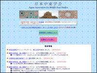 http://wwwsoc.nii.ac.jp/j