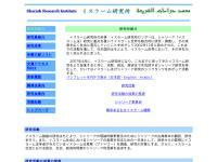 http://www.cnc.takushoku-u.ac.jp/~islamken/about.htm