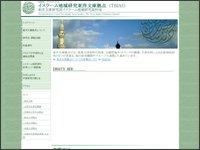 http://www.tbias.jp/index.html